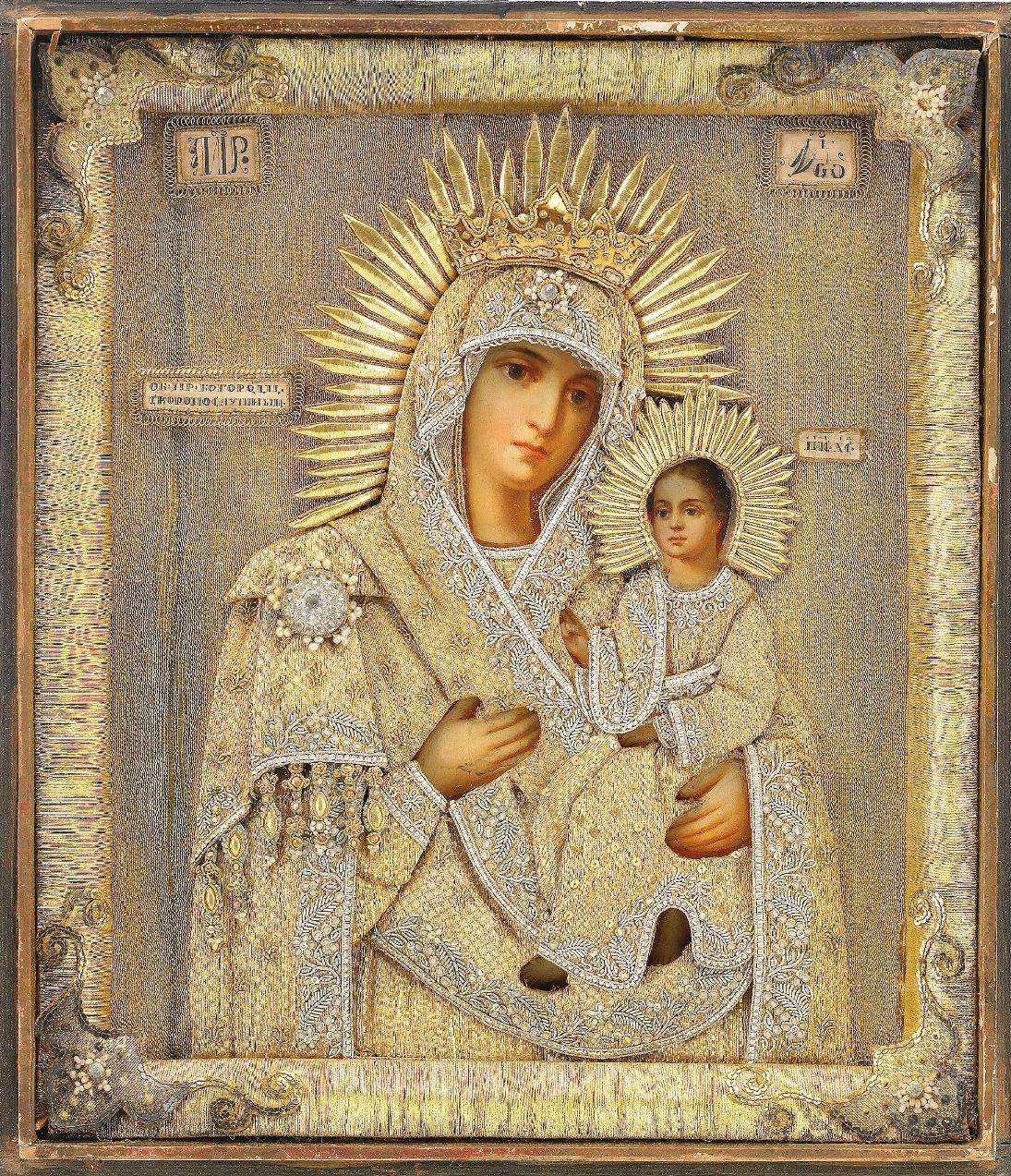 Чудотворная Богородицы Вифлеемская [Библиотека. икона
