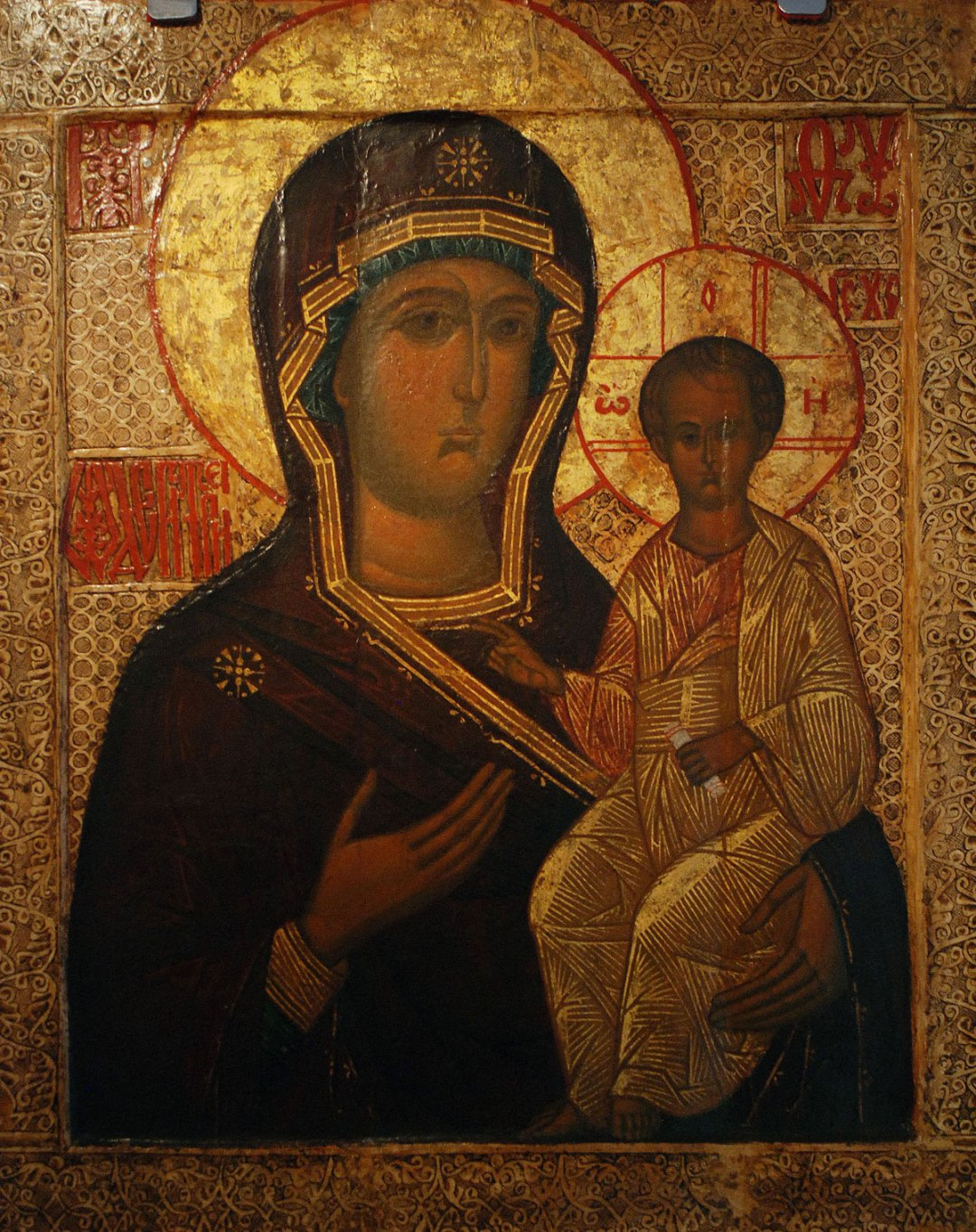 Смоленская икона Богоматери ...: k-istine.ru/acathisti/acathistus_bogoroditsa-52.htm