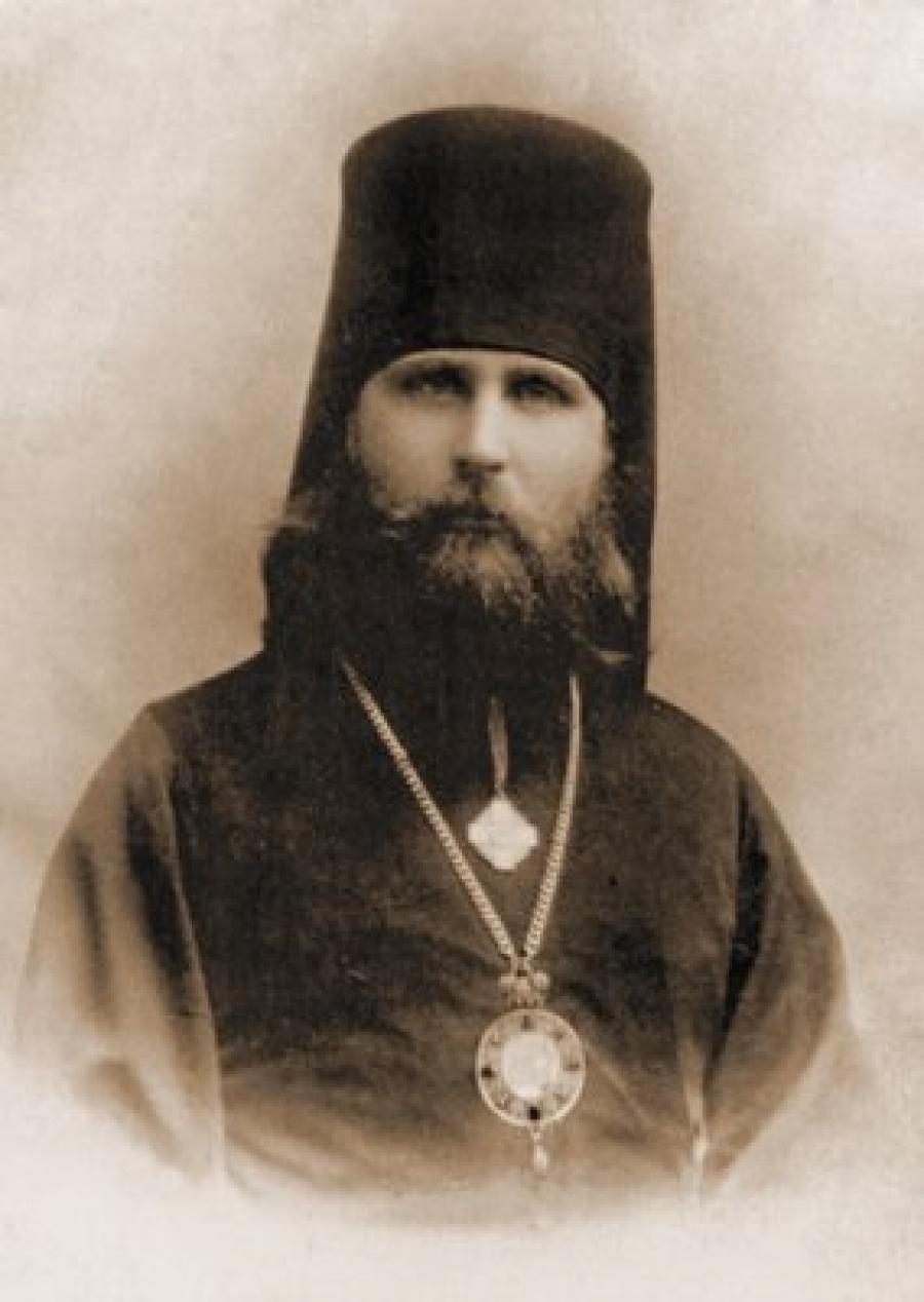 Священномученик Иларион Троицкий