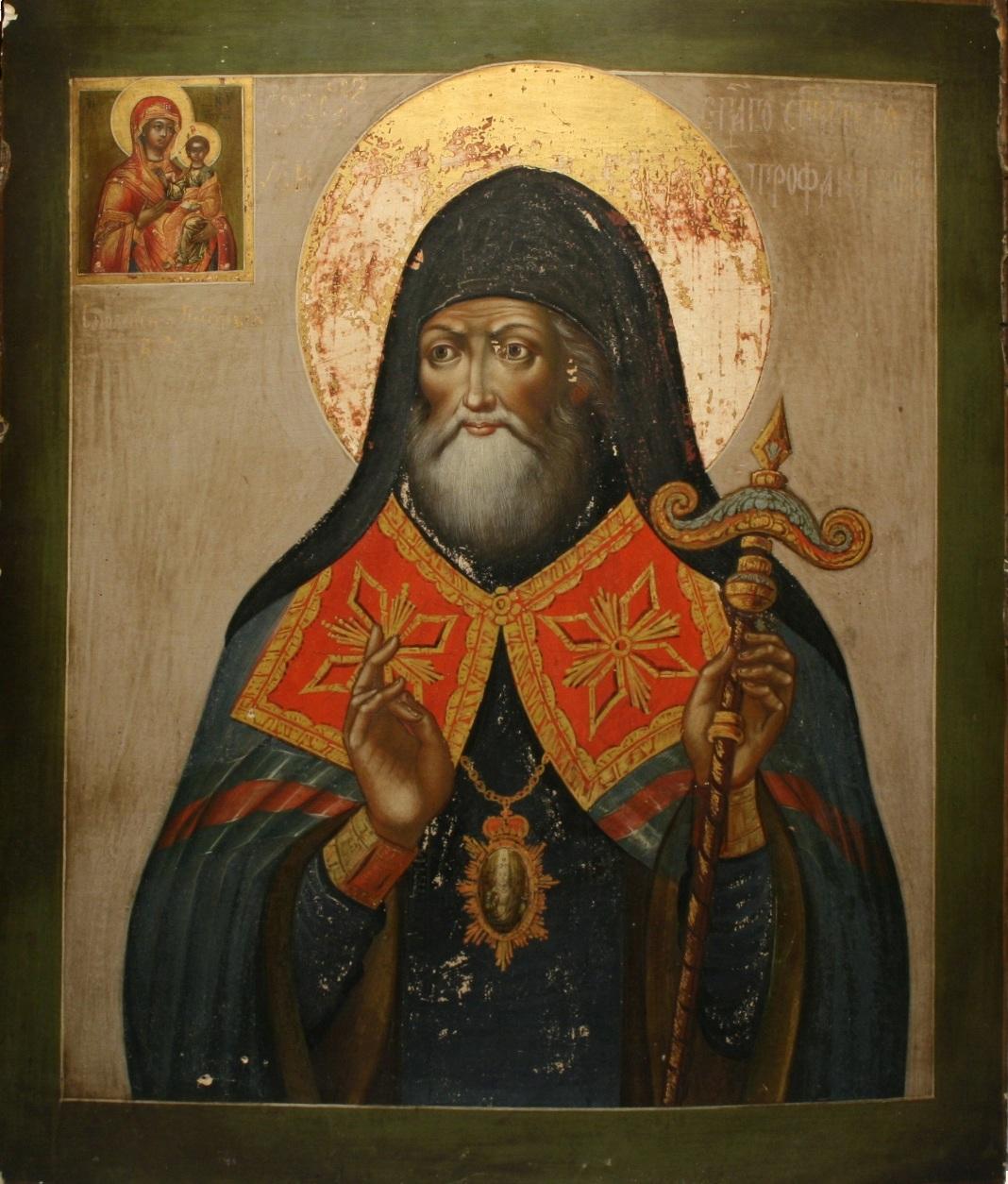 Молитва святителю Митрофану Воронежскому