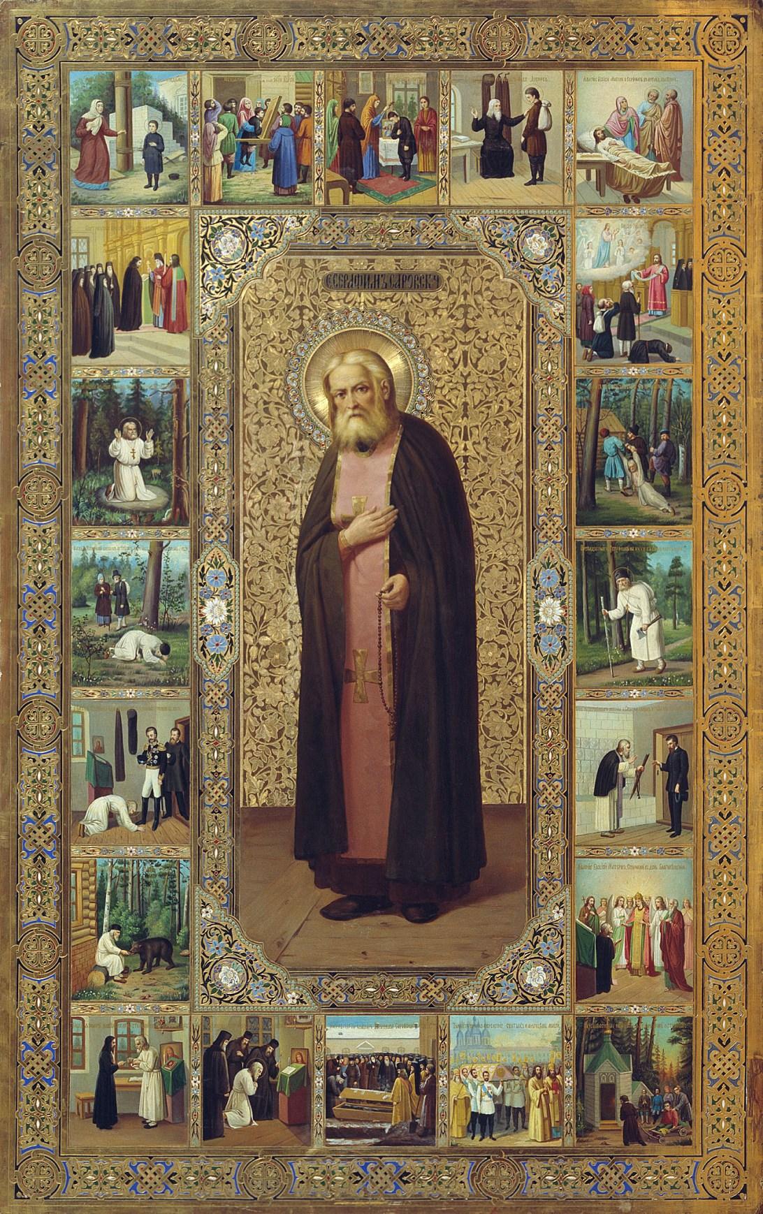 Преподобный Серафим Саровский. Икона с житием, 1903 год
