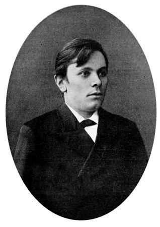 Василий Васильевич Болотов (1853-1900)