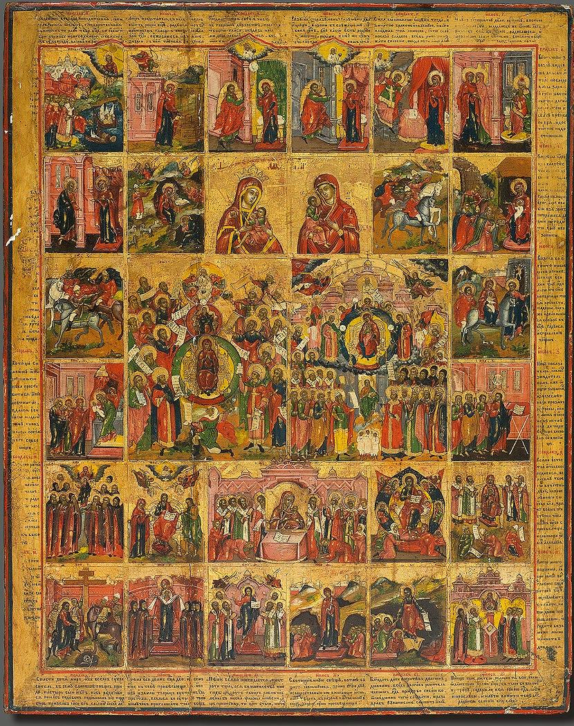список всех икон пресвятой богородицы с фото очень интересно ваше