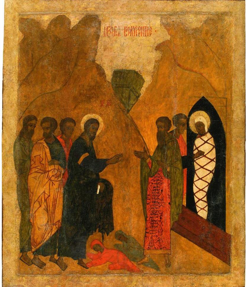 Воскрешение Лазаря. Мария Магдалина, омывающая ноги Иисусу Христу